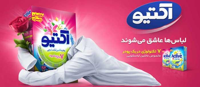 p05-01 آسیب شناسی تبلیغات در ایران -  تقلید کورکورانه، چرا؟!